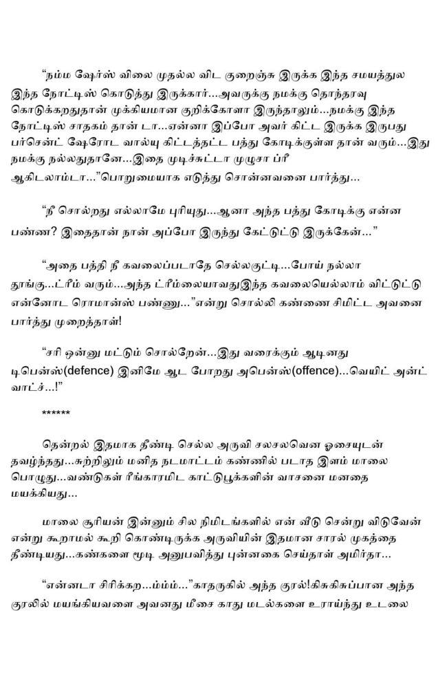 param7-page-013