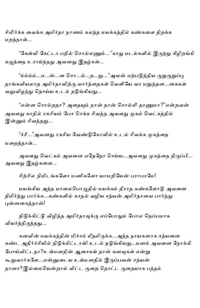 param7-page-014