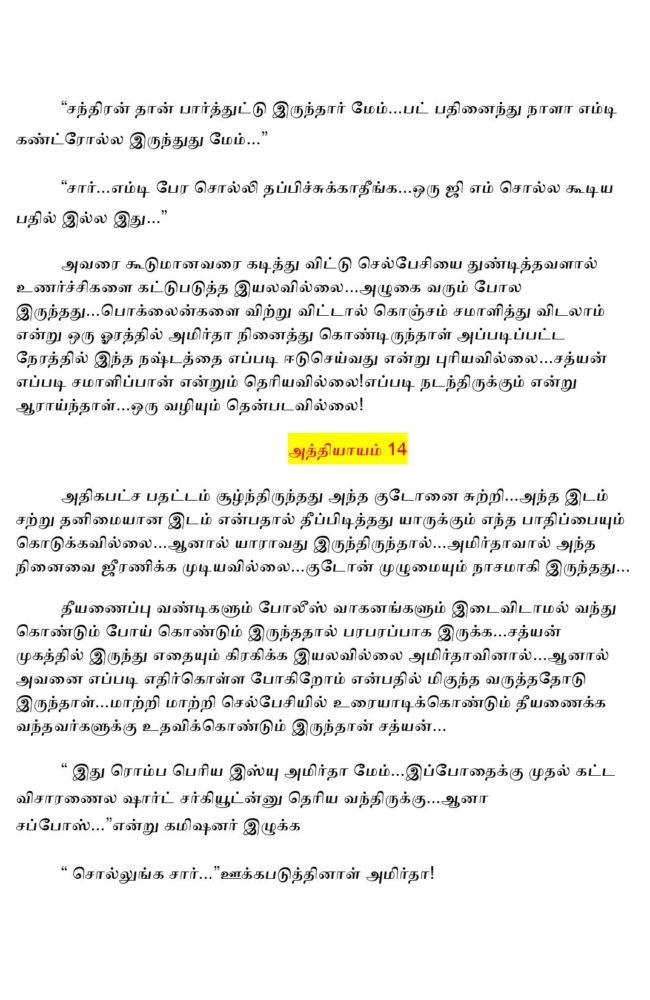 param7-page-016