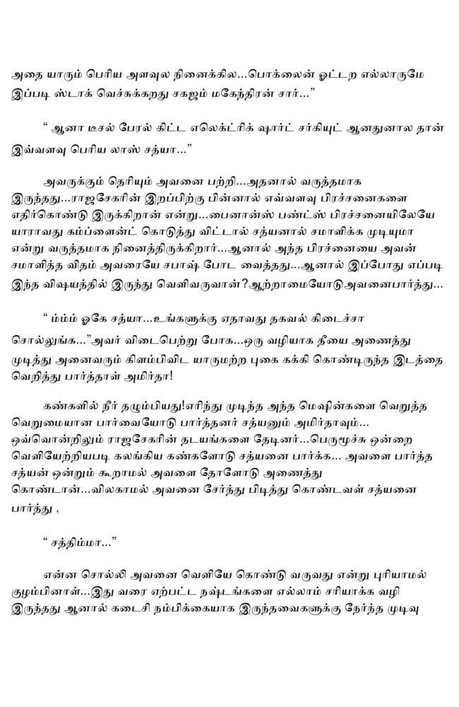 param7-page-018