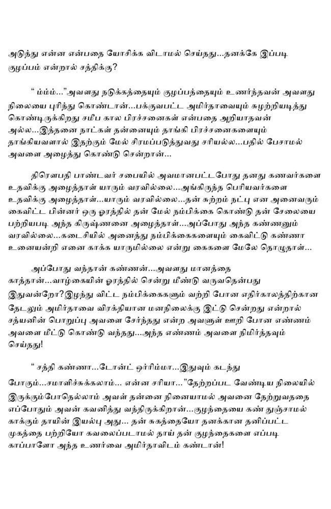 param7-page-019