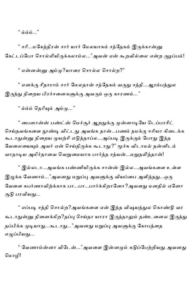 param7-page-020