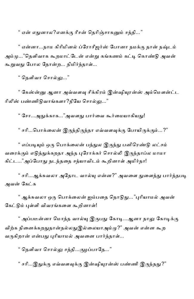 param7-page-021