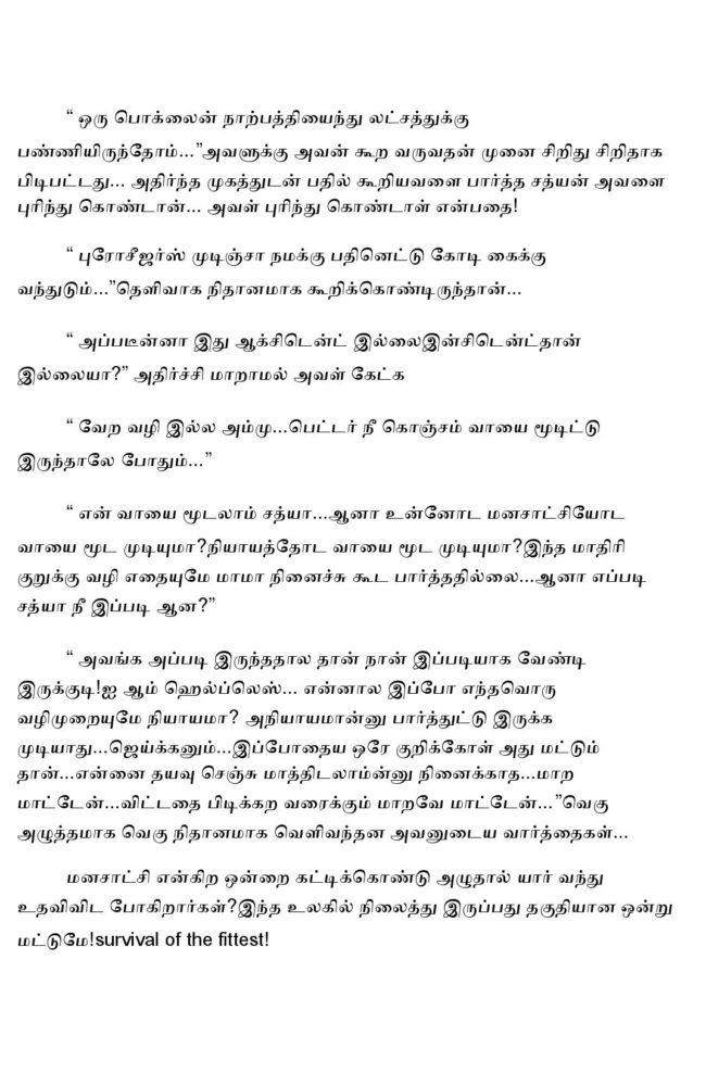 param7-page-022