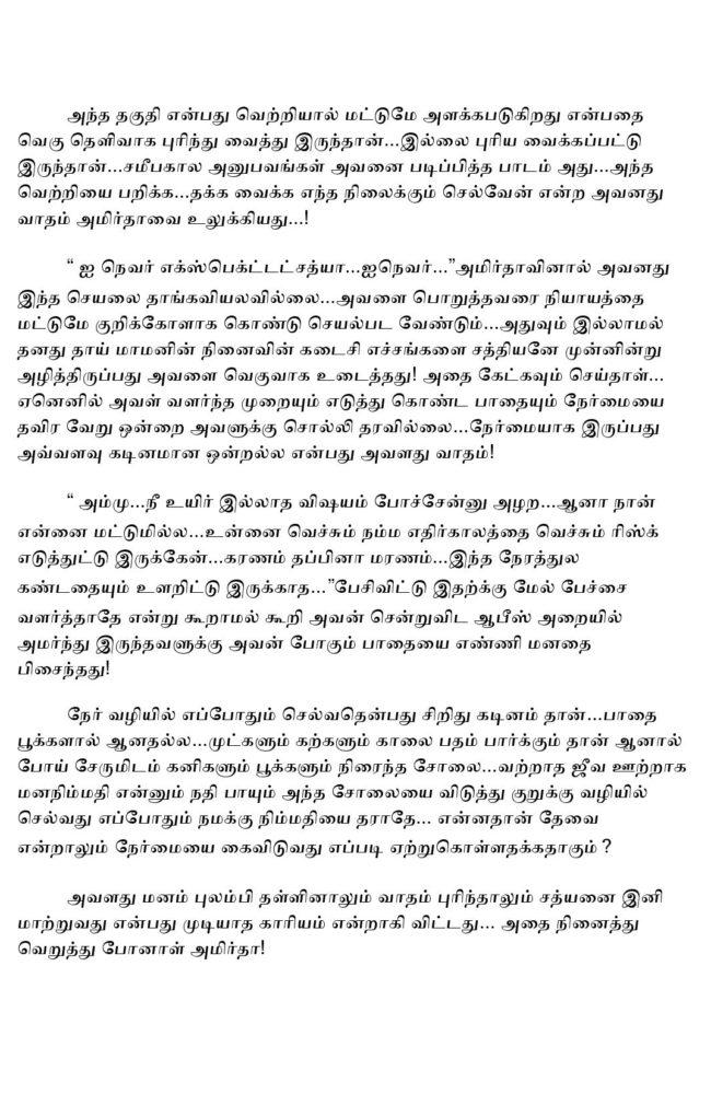 param7-page-023