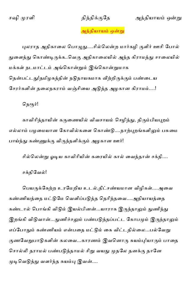 ttk1-page-001