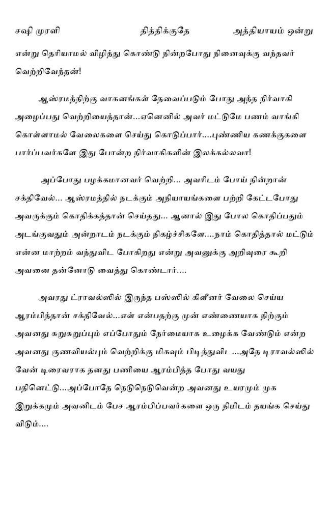 ttk1-page-004