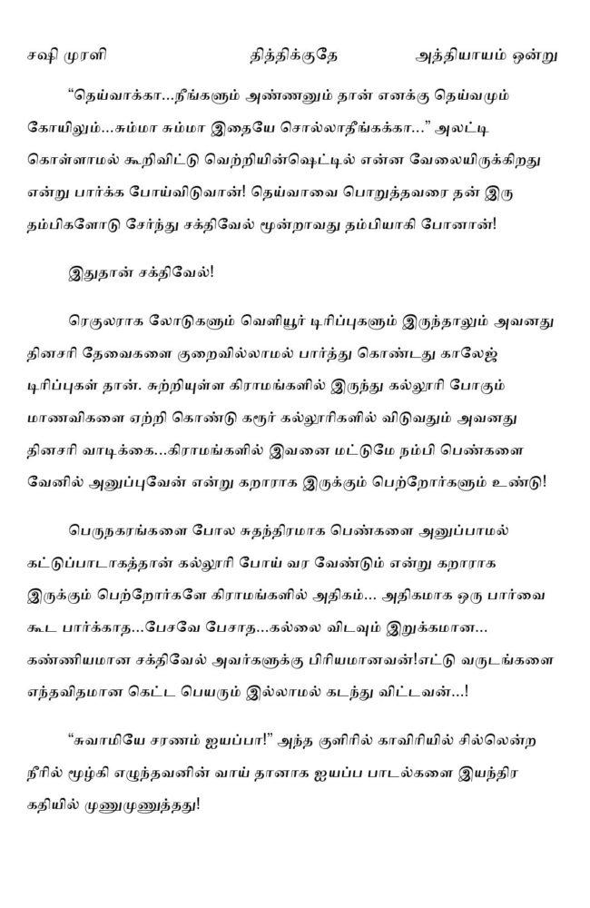 ttk1-page-007