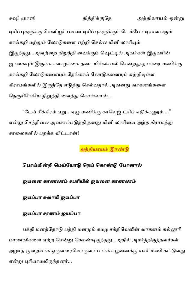 ttk1-page-009