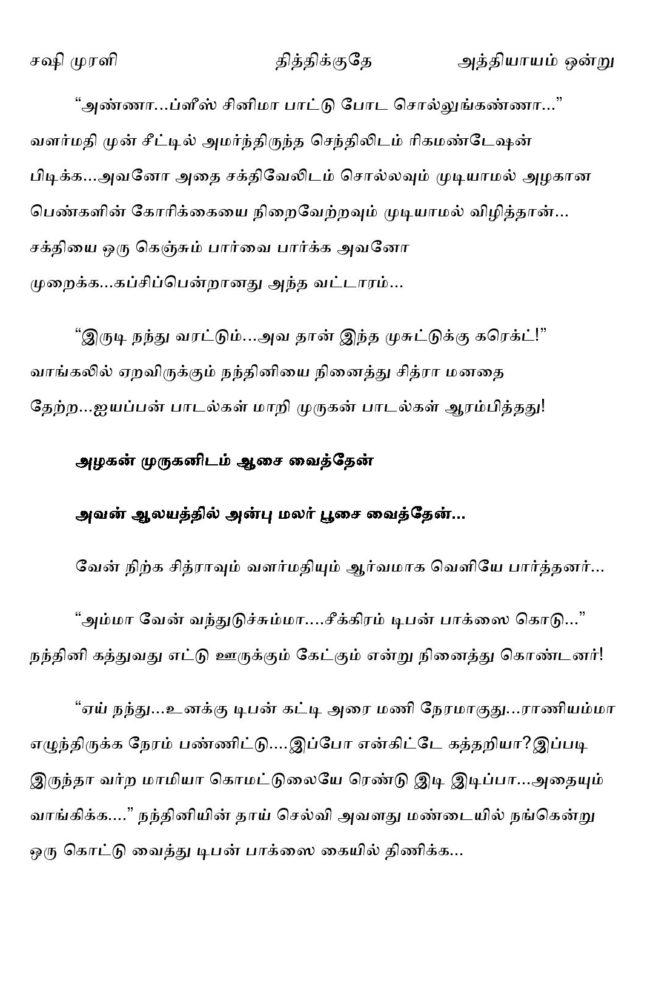 ttk1-page-010