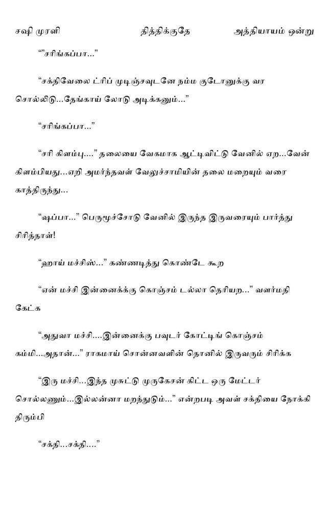 ttk1-page-012