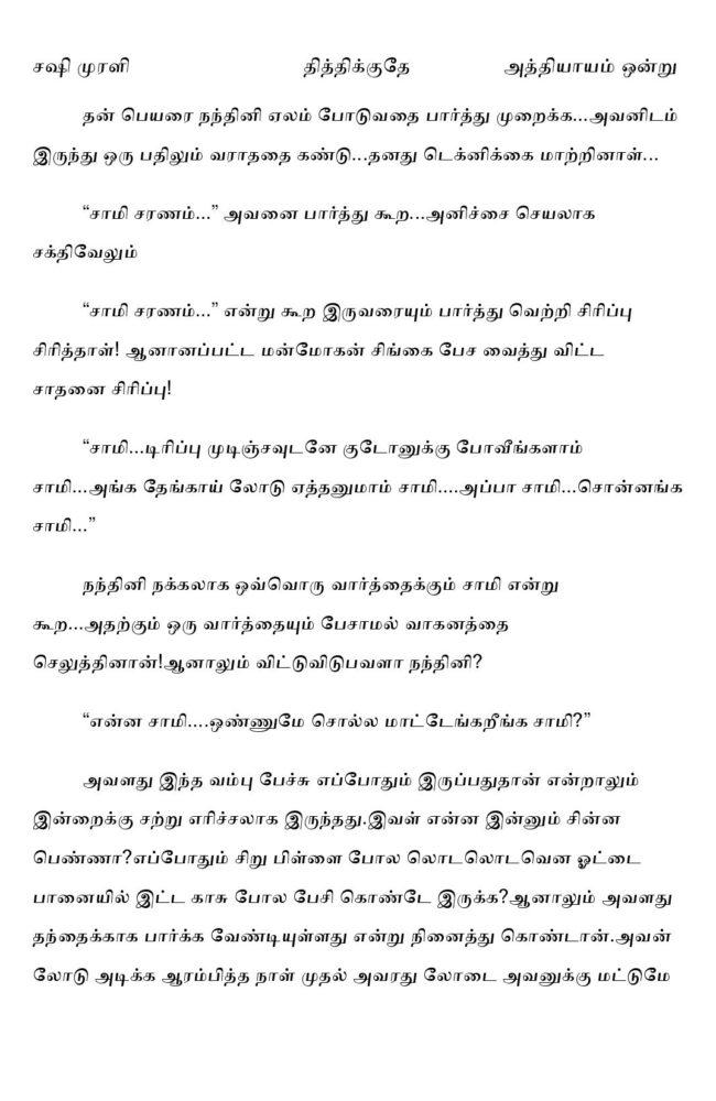 ttk1-page-013