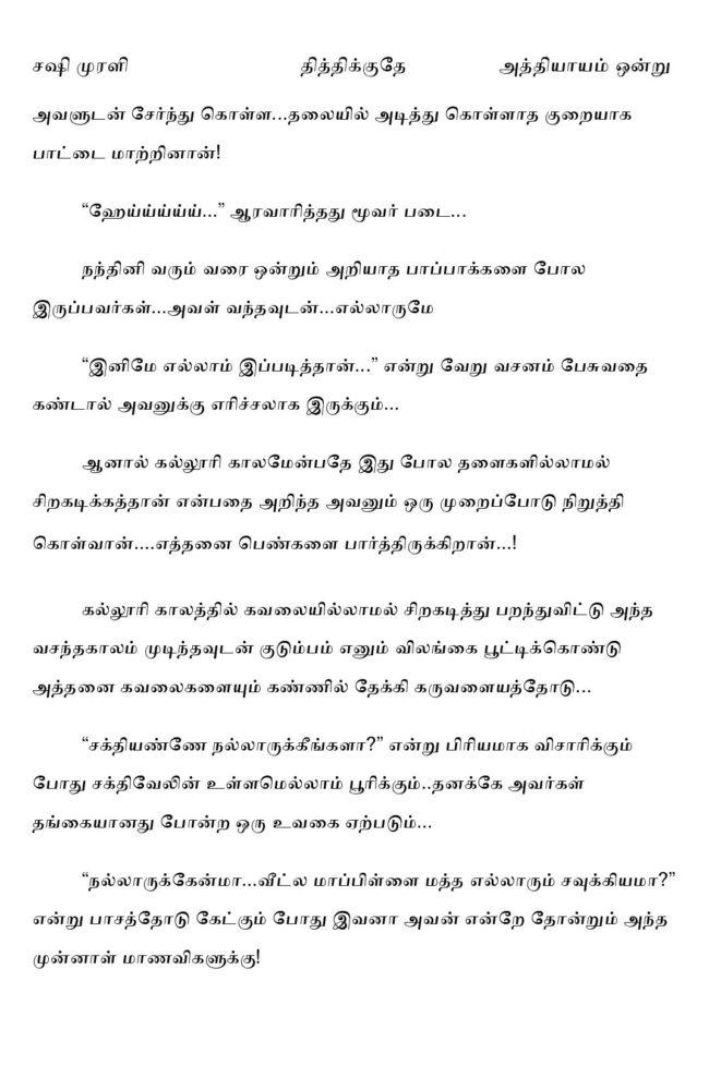 ttk1-page-015