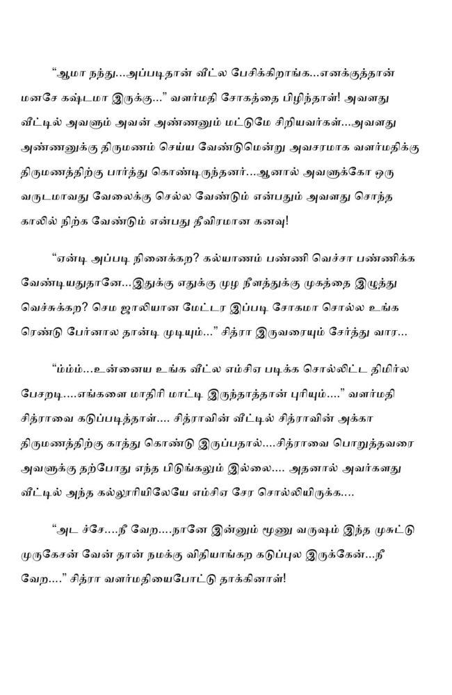 ttk2-page-002