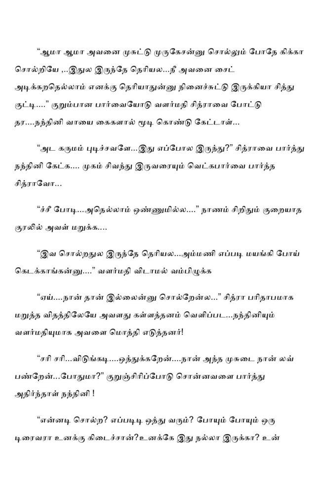 ttk2-page-003