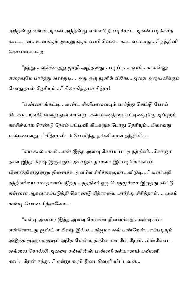 ttk2-page-004
