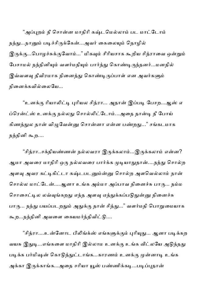 ttk2-page-005