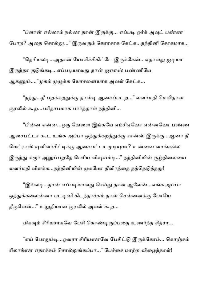 ttk2-page-007