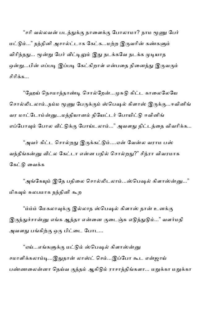 ttk2-page-008