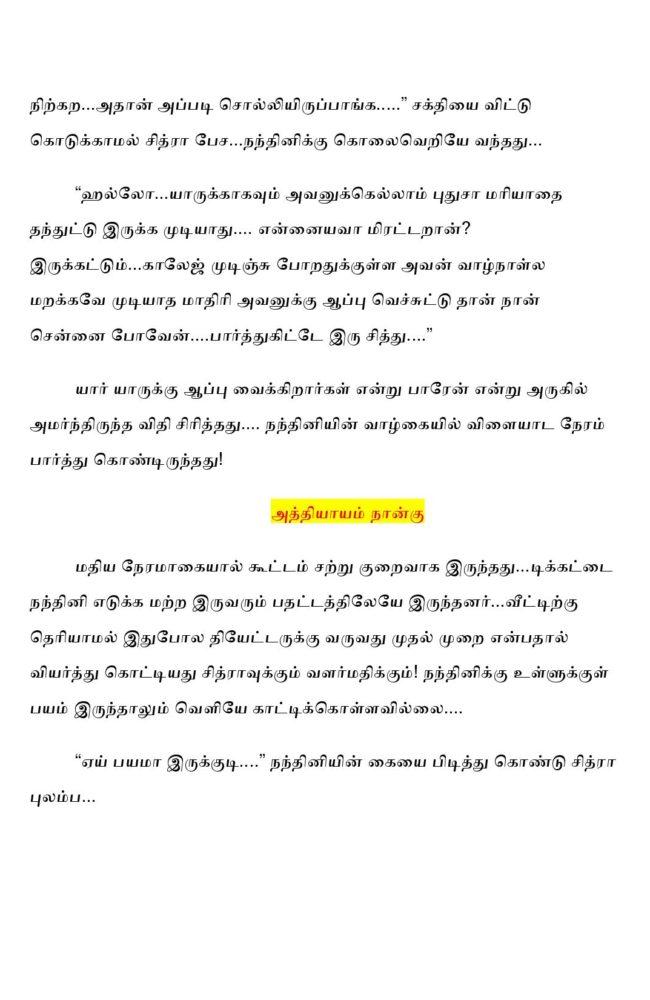 ttk2-page-010