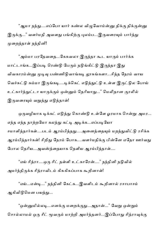 ttk2-page-011