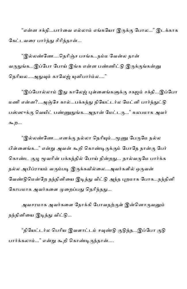 ttk2-page-014