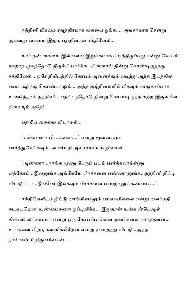 ttk2-page-015