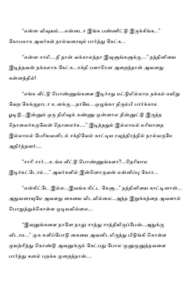 ttk2-page-016