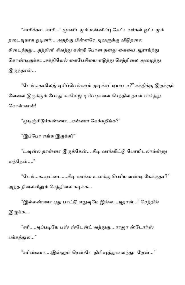 ttk2-page-017