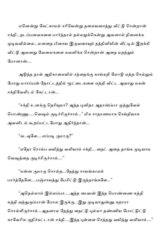 ttk2-page-022