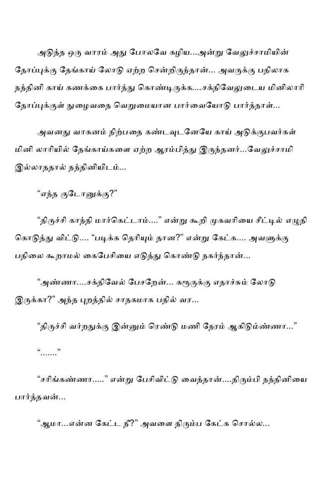 ttk2-page-025