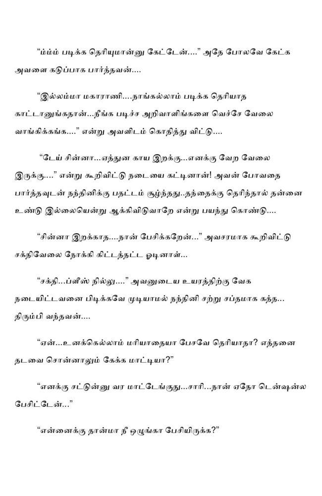 ttk2-page-026