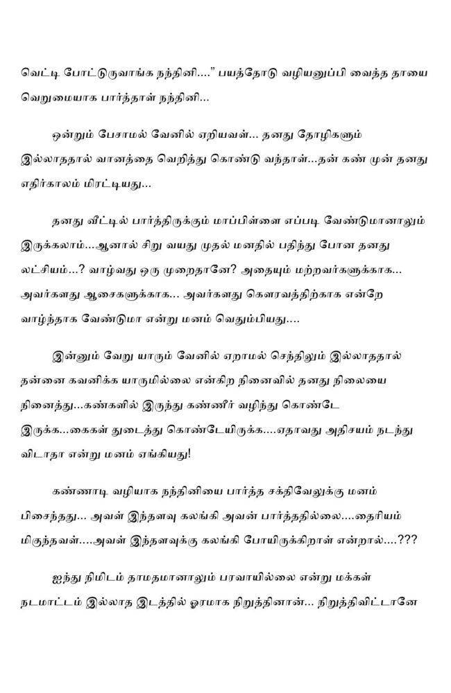 ttk2-page-031