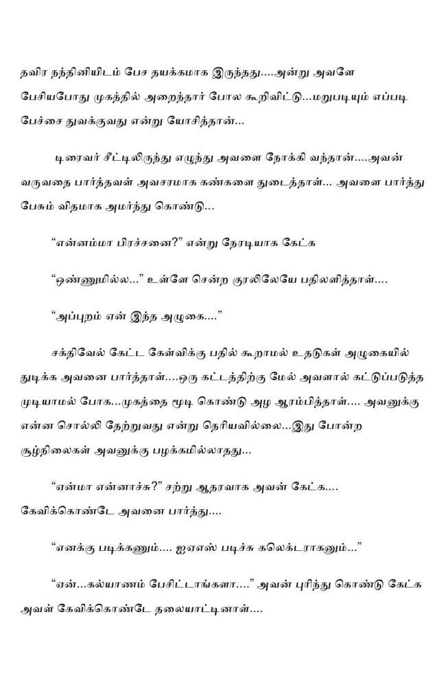 ttk2-page-032