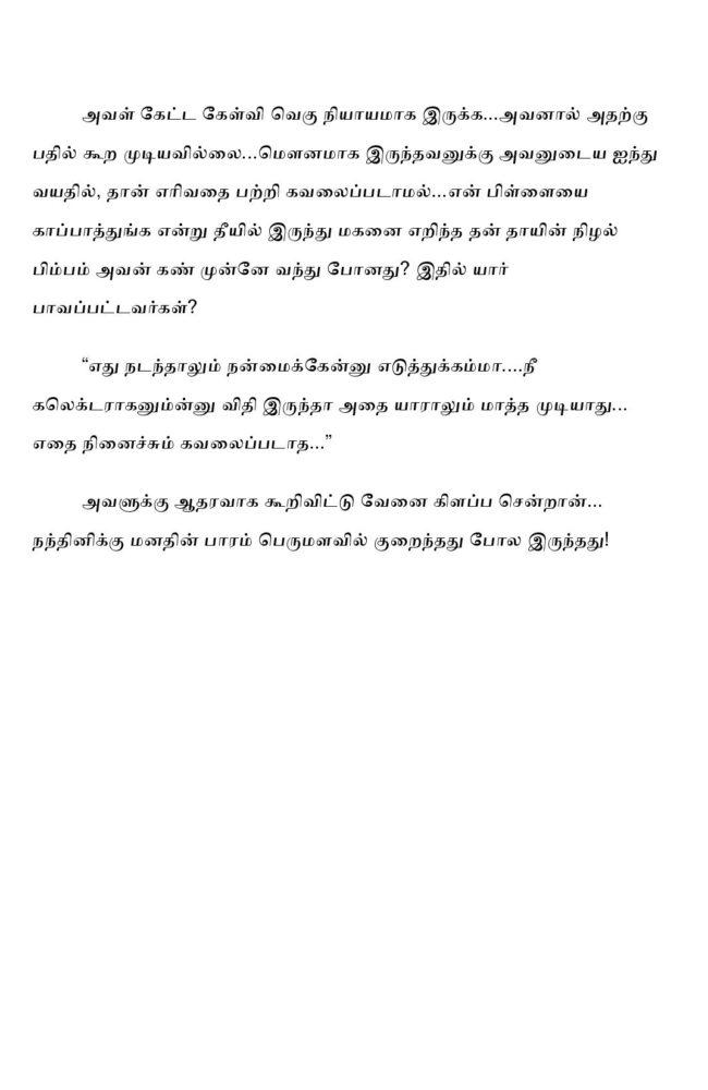ttk2-page-034