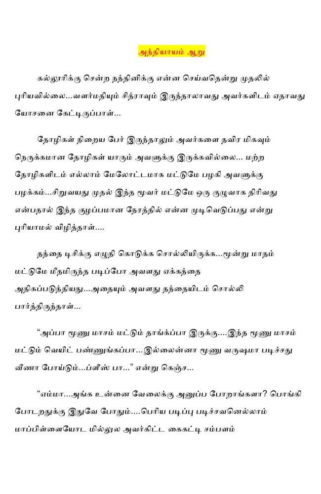 ttk3-page-001