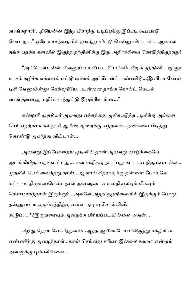 ttk3-page-002