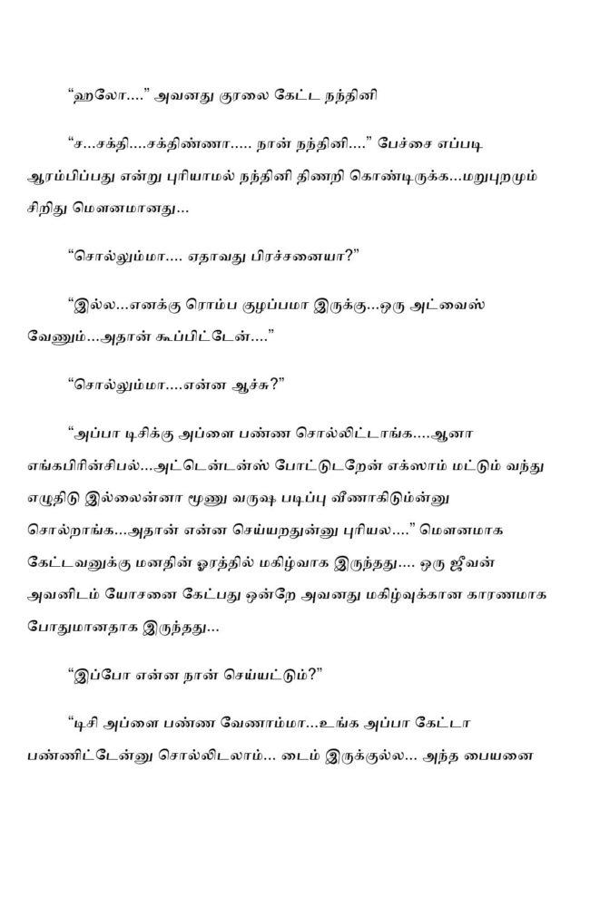 ttk3-page-003