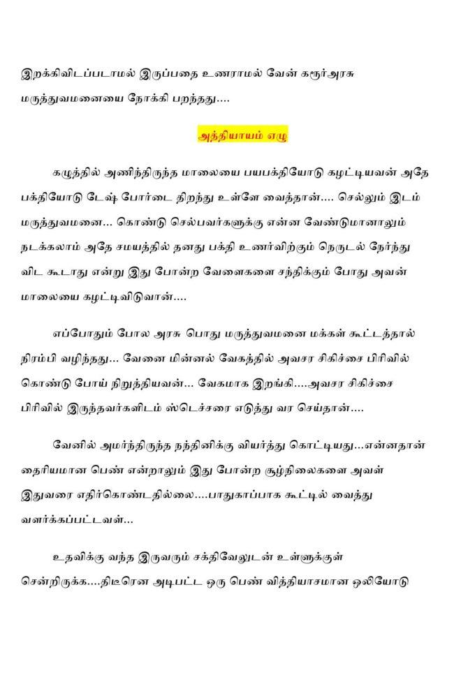 ttk3-page-011
