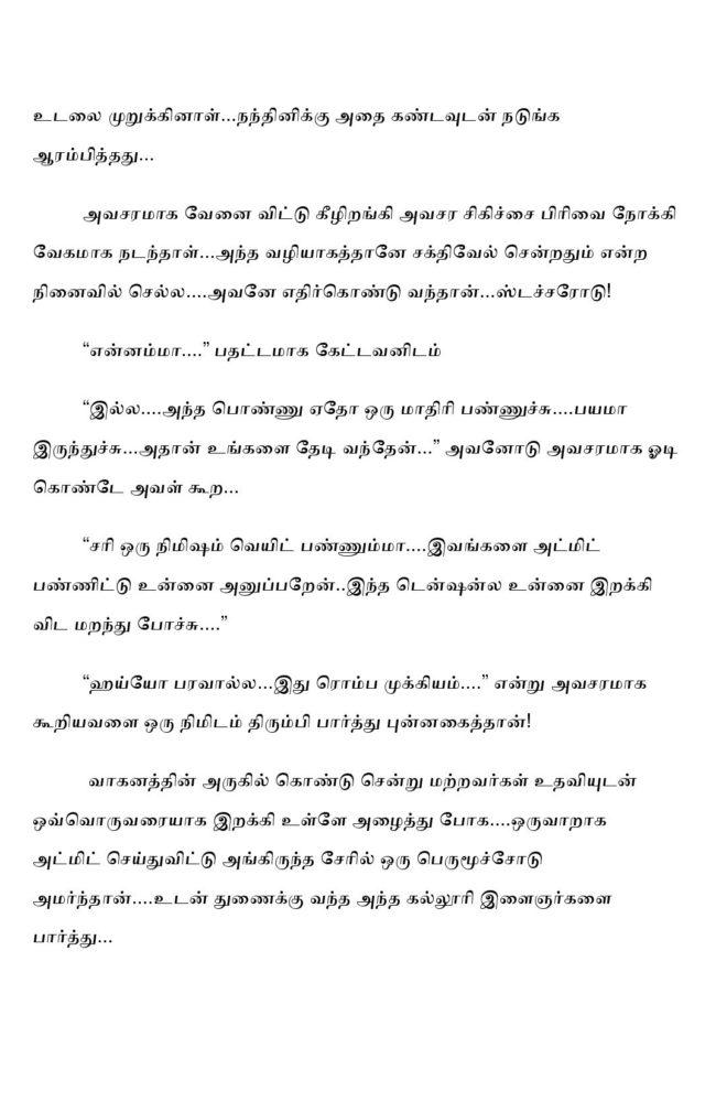 ttk3-page-012