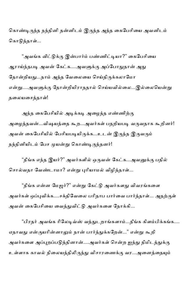 ttk3-page-014