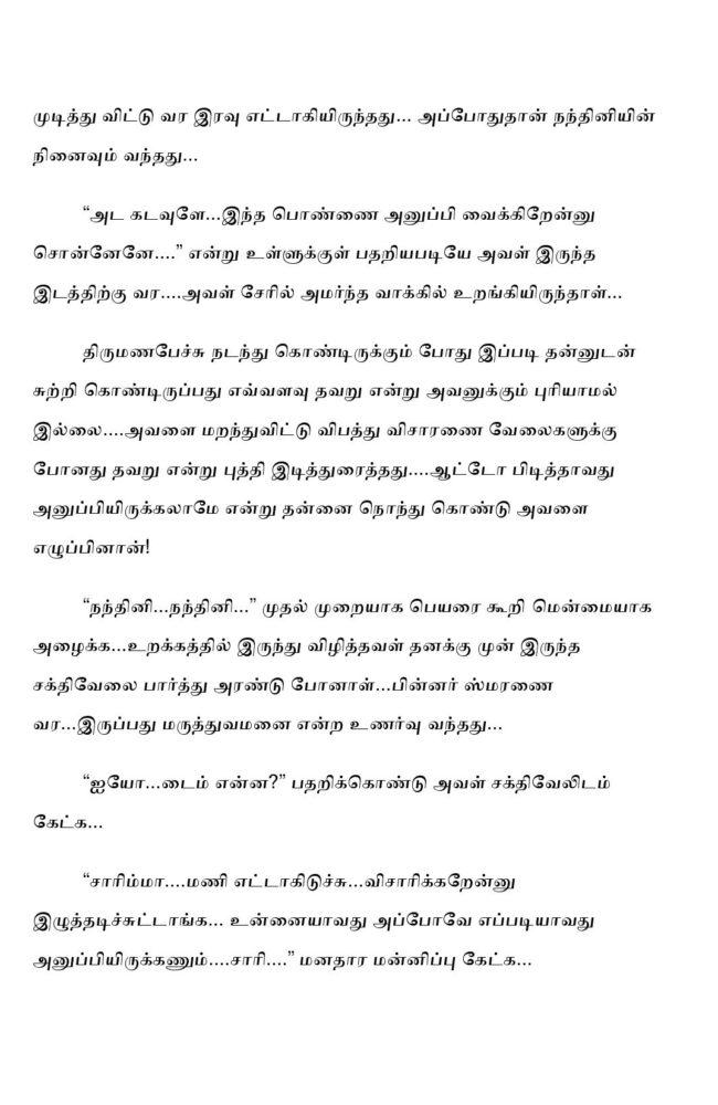 ttk3-page-015