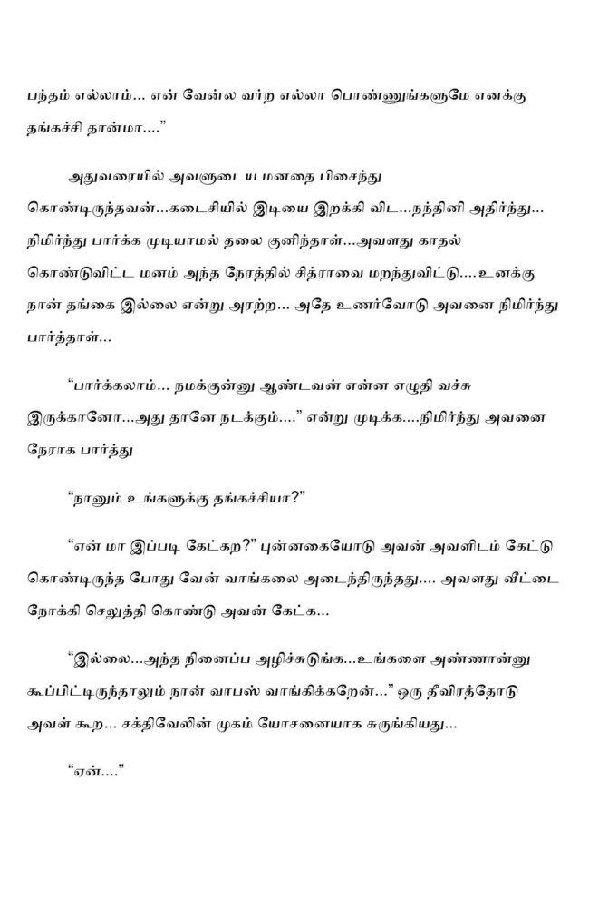 ttk3-page-019