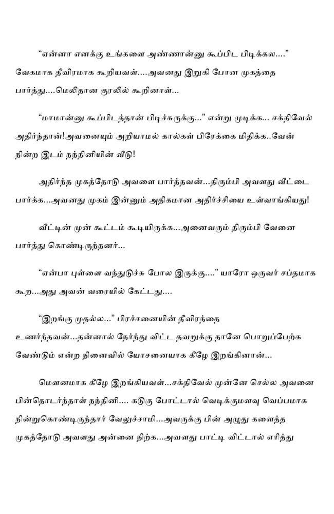ttk3-page-020