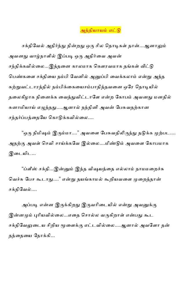 ttk4-page-001