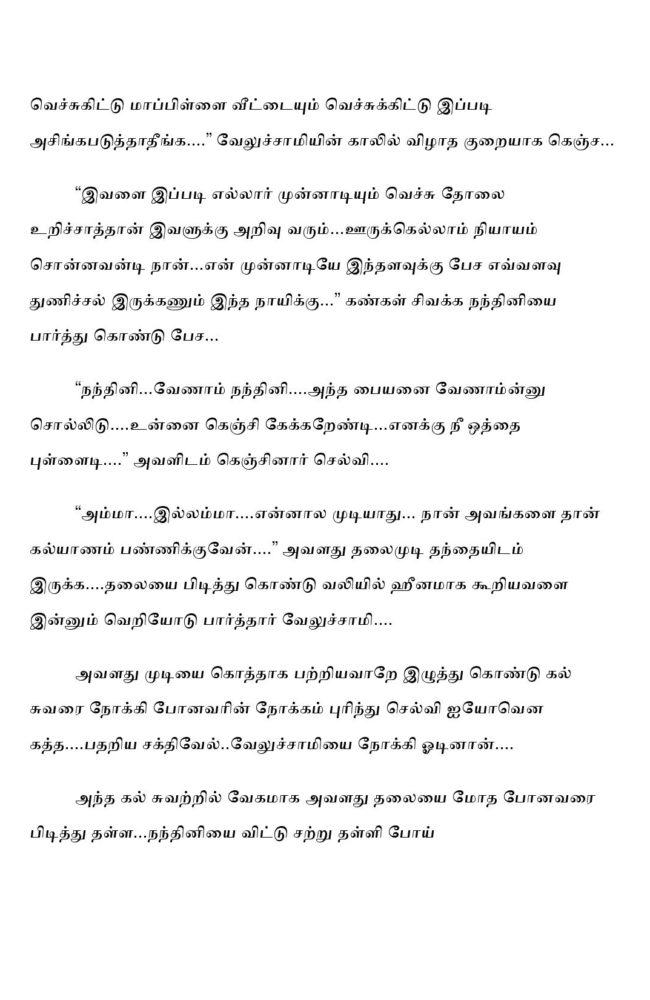 ttk4-page-003