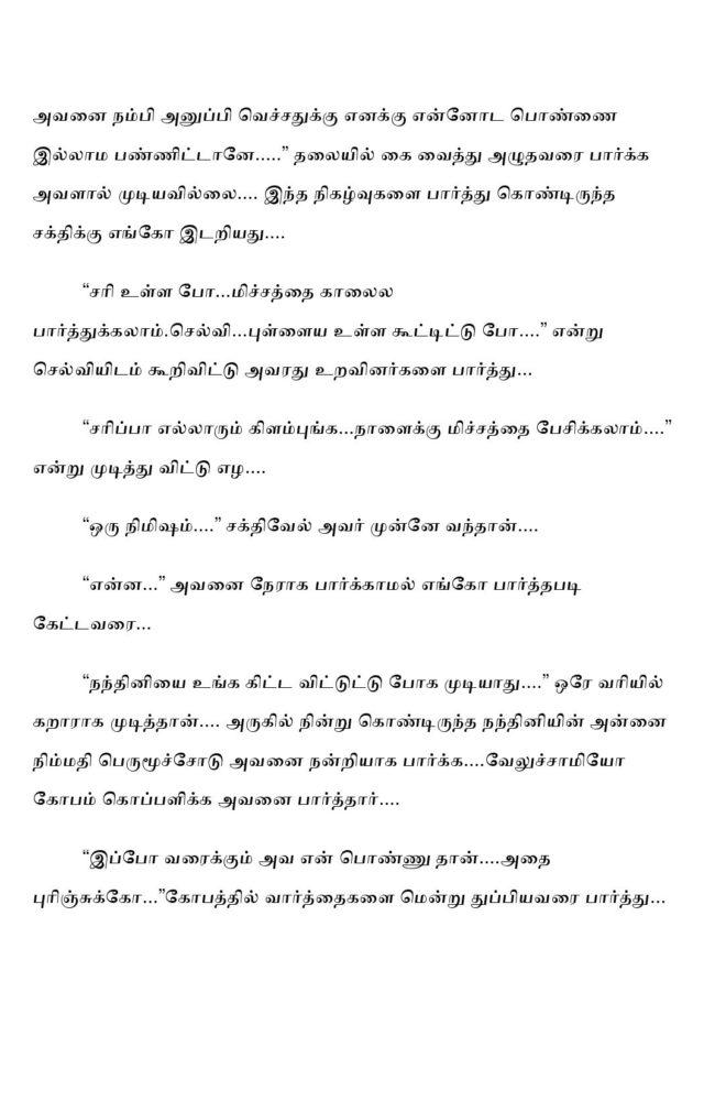 ttk4-page-009