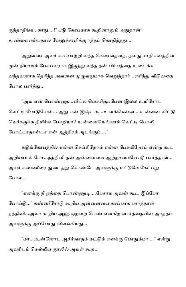 ttk4-page-011
