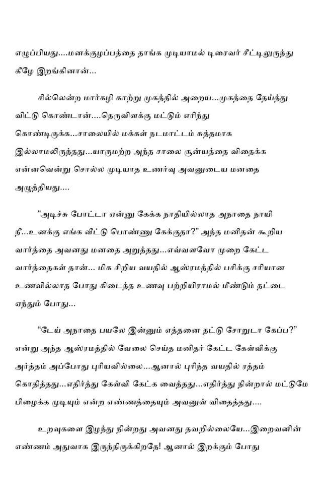 ttk4-page-015