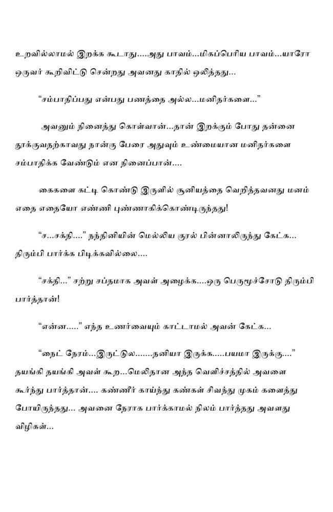 ttk4-page-016